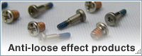 Loose tight effect products